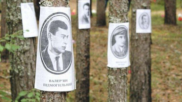 Україна хвилиною мовчання вшанувала 80-ті роковини розстрілів українців у Сандармоху