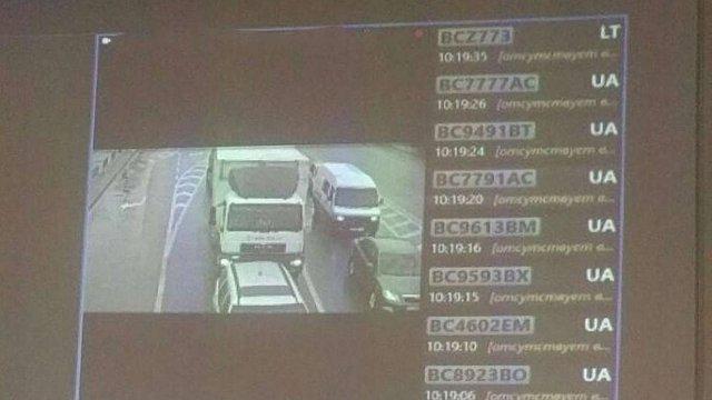 У Львові встановили перші камери відеоспостереження з визначенням автомобільних номерів