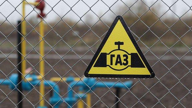 На Львівщині відкрили нове газове родовище