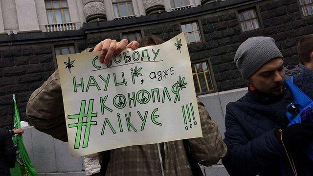 У Києві прихильники легалізації марихуани провели «Марш свободи» під Кабміном