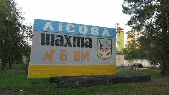 За фактом обвалу породи на шахті «Лісова» у Сокальському районі відкрили кримінальне провадження
