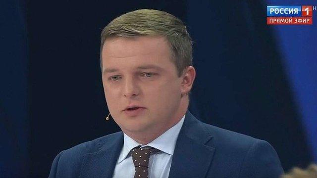 Заступника мера Очакова звільнили після ефіру на каналі «Россия 1»