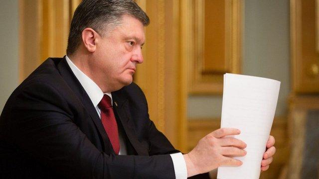 Порошенко підписав закон про переведення бухгалтерського обліку на стандарти ЄС