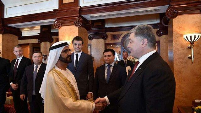 Україна та ОАЕ домовилися про безвізовий режим