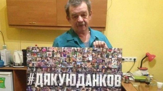 Відомого львівського акушер-гінеколога засудили до року ув'язнення