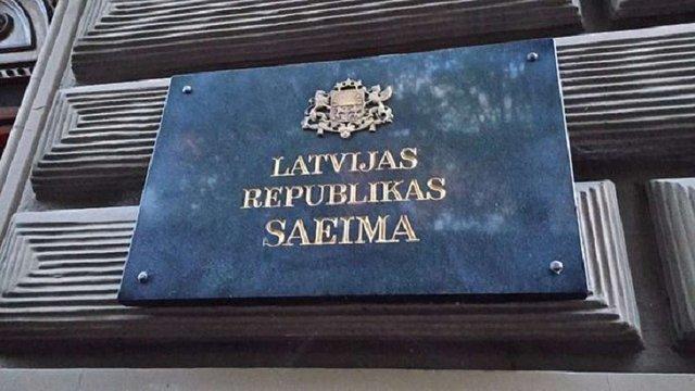 У Латвії зрівняють у правах учасників руху опору проти СРСР і нацистської Німеччини