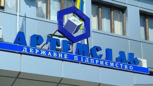 Суд заблокував рахунки найбільшого виробника солі в Україні