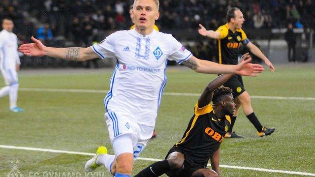 Перемога «Динамо» та поразка «Зорі»: як українські клуби зіграли у Лізі Європи