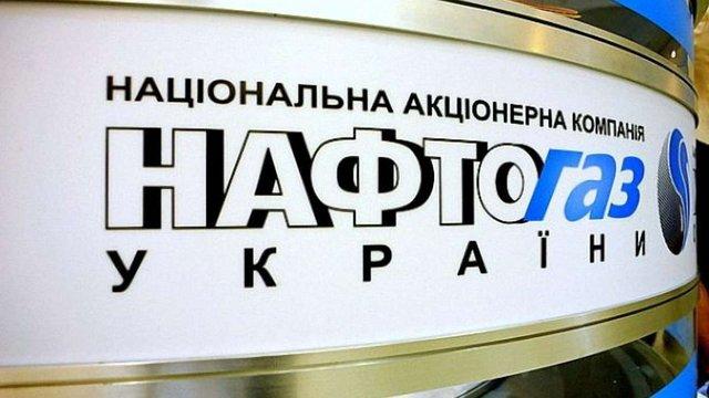 «Нафтогаз» оголосив про втрату монополії на газовому ринку України