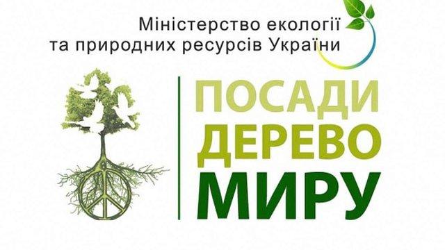 Остап Семерак закликав українців змінити своє ставлення до екології