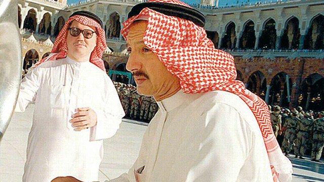 Одним із затриманих у Саудівській Аравії корупціонерів виявився брат Усами бен Ладена