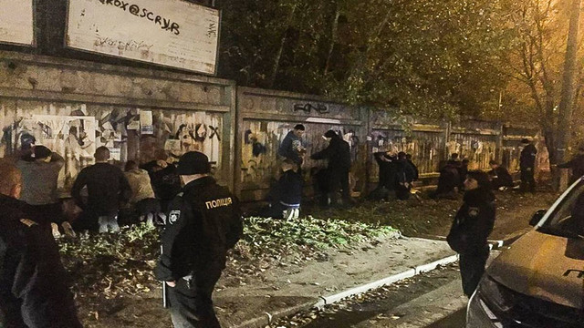 У Києві сталася масова бійка фанів ФК «Динамо» з Києва і Одеси