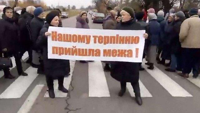Дорогу між Трускавцем і Дрогобичем заблокували місцеві мешканці