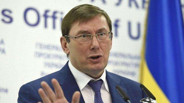Конкурсна комісія провалила створення Держбюро розслідувань, – Луценко