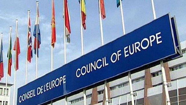 Рада Європи визнала Росію відповідальною за виконання Мінська