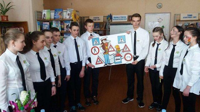 Школярів Яворівщини в ігровій формі навчатимуть безпеки та правил дорожнього руху
