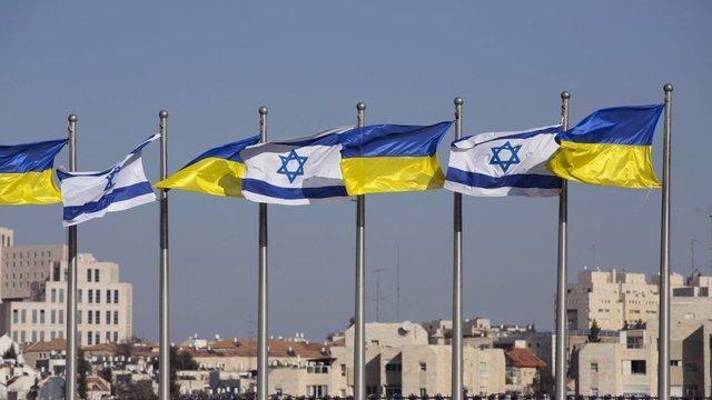 Ізраїль спростив порядок отримання статусу біженця для українців