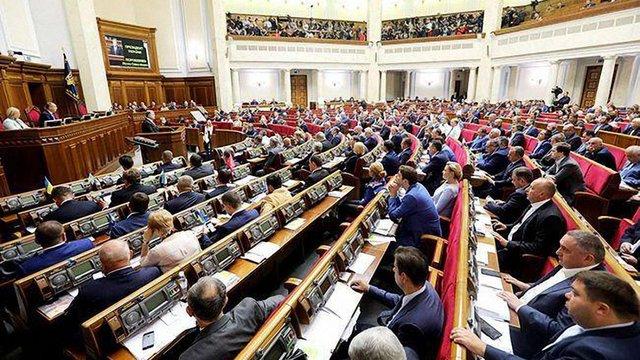 Верховна Рада схвалила закон про житлово-комунальні послуги
