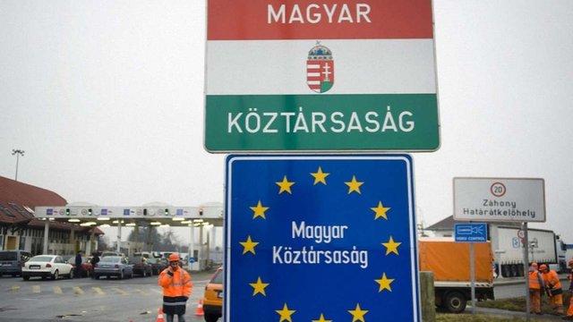 Угорщина відновила систематичні перевірки на кордонах