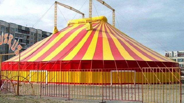У Києві заборонили діяльність пересувних цирків