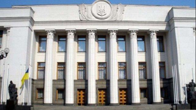 Верховна Рада прийняла за основу закон про приватизацію