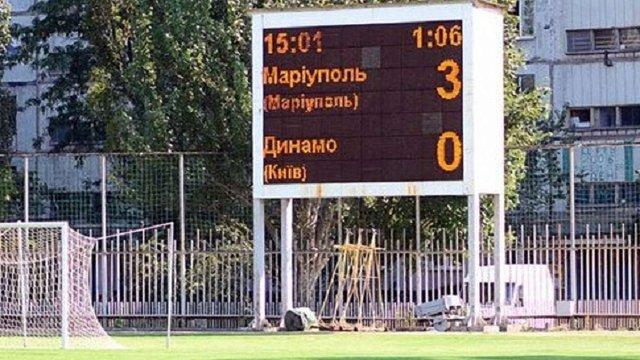 ФК «Маріуполь» відмовився перегравати матч з «Динамо»