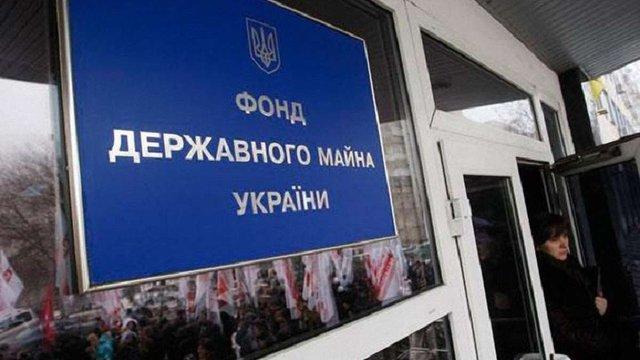 У Фонді держмайна розповіли про обмеження допуску росіян до великої приватизації в Україні