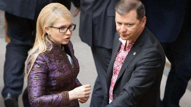 Юлія Тимошенко, Олег Ляшко та Юрій Бойко ігнорують засідання комітетів ВРУ
