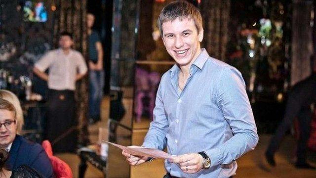 Генпрокуратура визнала неефективним розслідування вбивства Тараса Познякова