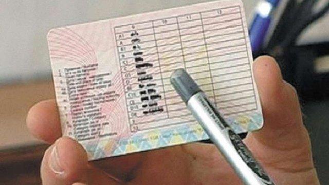 МВС пропонує скоротити термін дії першого водійського посвідчення