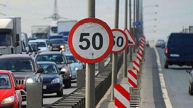Кабмін схвалив зменшення швидкості до 50 км/год у населених пунктах
