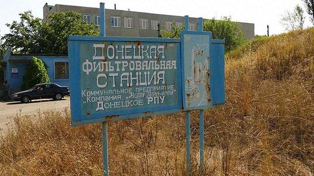 В ООН попередили про загрозу масштабної хімічної катастрофи на Донбасі