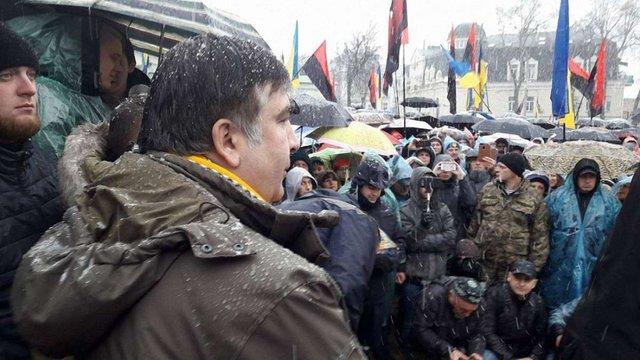 В Києві прихильники Саакашвілі провели «Марш обурених»