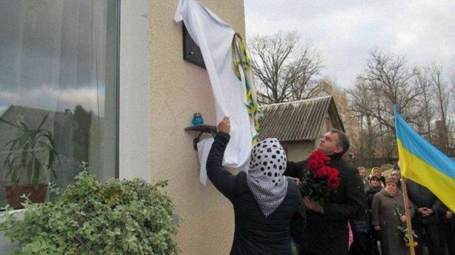 На Жовківщині відкрили меморіальну таблицю учаснику АТО