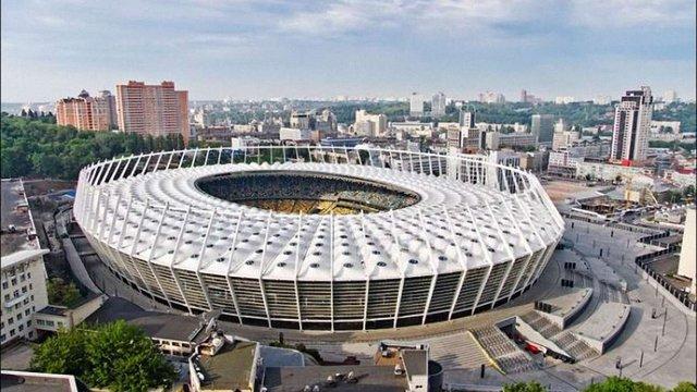 НСК «Олімпійський» відремонтують до фіналу Ліги чемпіонів за ₴103 млн