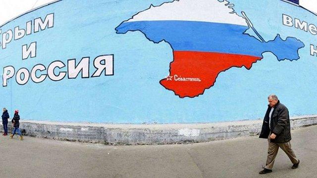 Окупаційна влада Криму почала забирати видані кримчанам російські паспорти