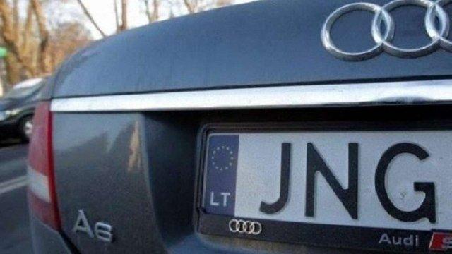 З початку року в Україні викрали 321 автомобіль на єврономерах