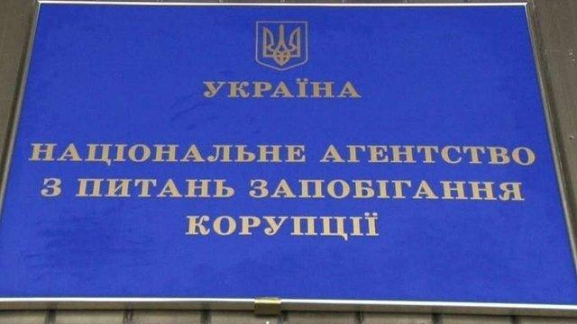 НАЗК оскаржуватиме в суді звинувачення у фальсифікаціях перевірки декларацій