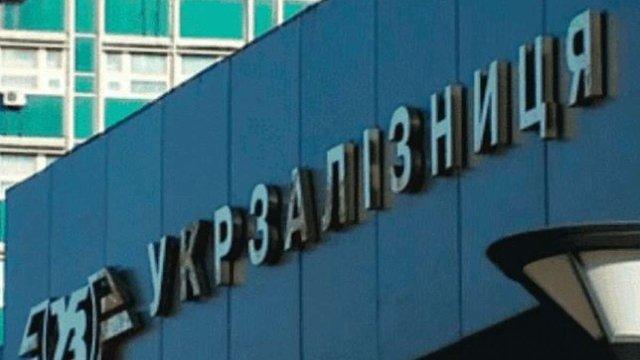 Через розкрадання «Укрзалізниця» від початку року зазнала збитків на ₴44 млн