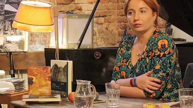 Премію Конрада отримала письменниця Катерина Калитко