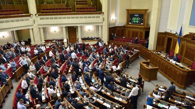 Верховна Рада прийняла закон про протидію тиску на бізнес