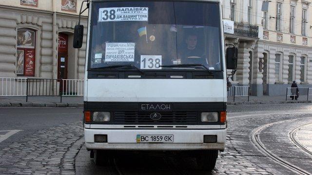 Через ремонт вул. Личаківської у Львові змінились два приміські автобусні  маршрути e76c7b5c4905d