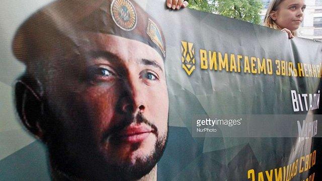 Суд в Італії залишив українського нацгвардійця  Віталія Марківа за ґратами