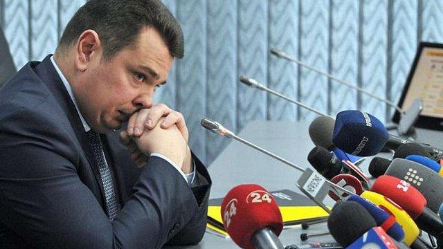 ГПУ порушила кримінальне провадження проти голови НАБУ