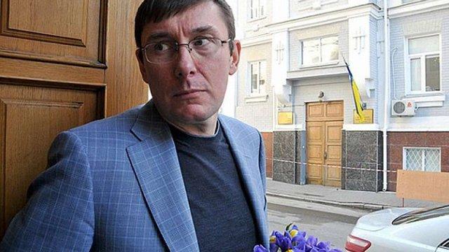 НАБУ почало розслідування проти Юрія Луценка за підозрою у незаконному збагаченні