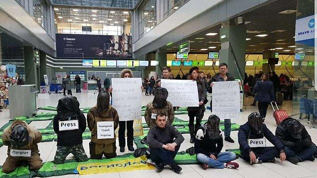Сакварелідзе заявив, що захоплених активістів «Руху нових сил» ще не депортували до Грузії