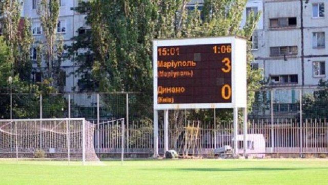«Динамо» оскаржуватиме технічну поразку від «Маріуполя» в Лозанні