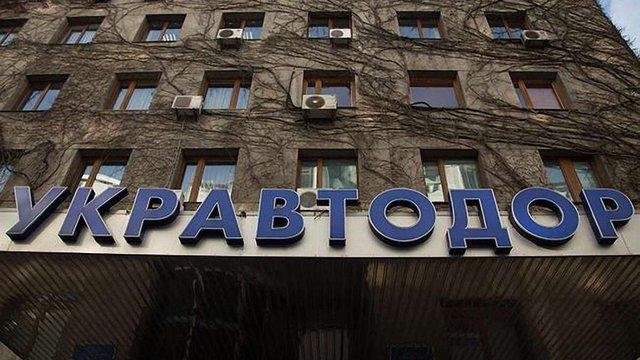 Мінінфраструктури витратить майже ₴10 млн для моніторингу роботи «Укравтодору»