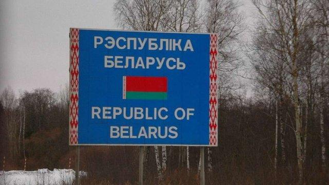 КДБ Білорусі затримав директора українського підприємства