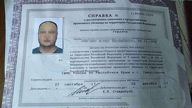 У Києві затримали дезертира ЗСУ, який попросив притулку в окупованому Криму